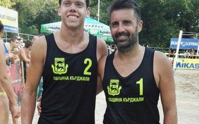 Резултат от турнира по плажен волейбол в Кърджали