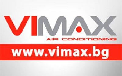 Климатици от Вимакс Клима - ТВ Реклама