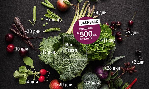 Вземете хладилник LIEBHERR BioFresh с CashBack до 500лв