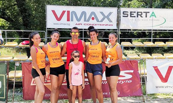 Vimax спонсорира благотворителен турнир по плажен волейбол в гр. Кърджали