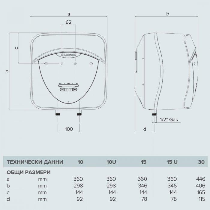 Малолитражен бойлер Ariston Andris Lux Eco 30/5 EU - над мивка