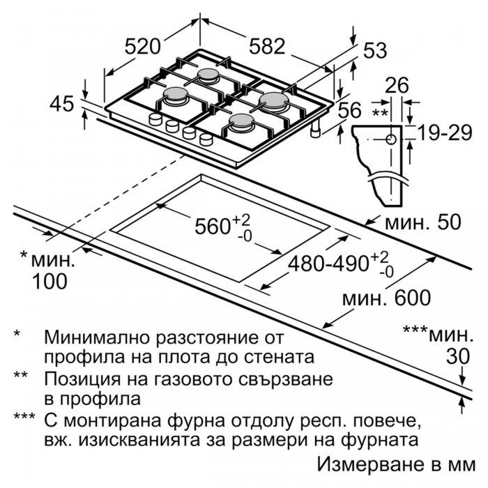 Газов плот за вграждане Bosch PCP6A5B90 Серия 6, 60 см
