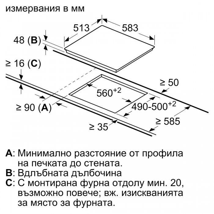 Стъклокерамичен плот за вграждане Bosch PKF645FP1E Серия 6, 60 см