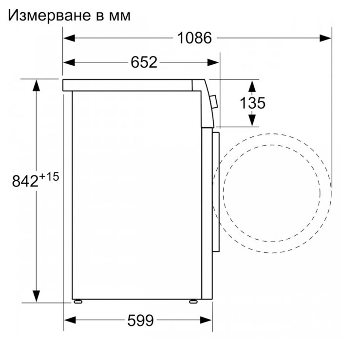 Сушилня с термопомпа Bosch WTR87TW0BY, 8 кг, Клас А+++
