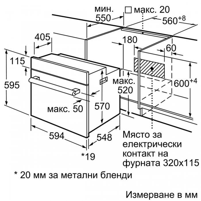 Фурна за вграждане Bosch HBF154ES0 Серия 2, 66 л, Клас А