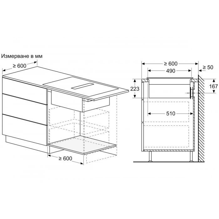 Индукционен плот за вграждане Bosch PVQ731F15E Серия 6, 70 см с вградена вентилация
