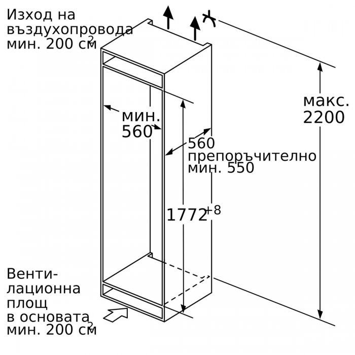 Фризер за вграждане Bosch GIN81AEF0 NoFrost Серия 6