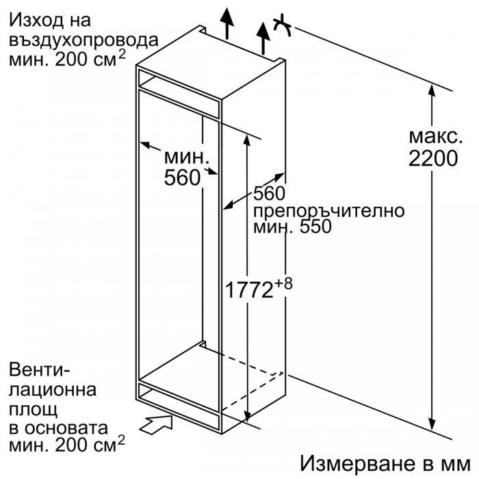 Комбиниран хладилник с фризер за вграждане Bosch KIS87AFE0 LowFrost Серия 6