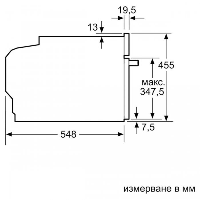 Фурна за вграждане с пара Bosch CDG634AS0 Серия 8, 38 л