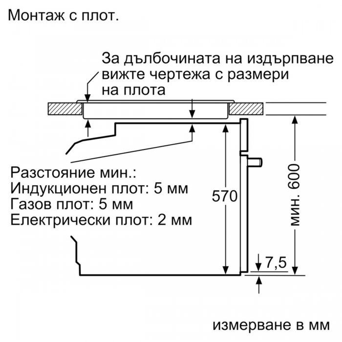 Фурна за вграждане Bosch HBA5360W0 Серия 6, 71 л, Клас А