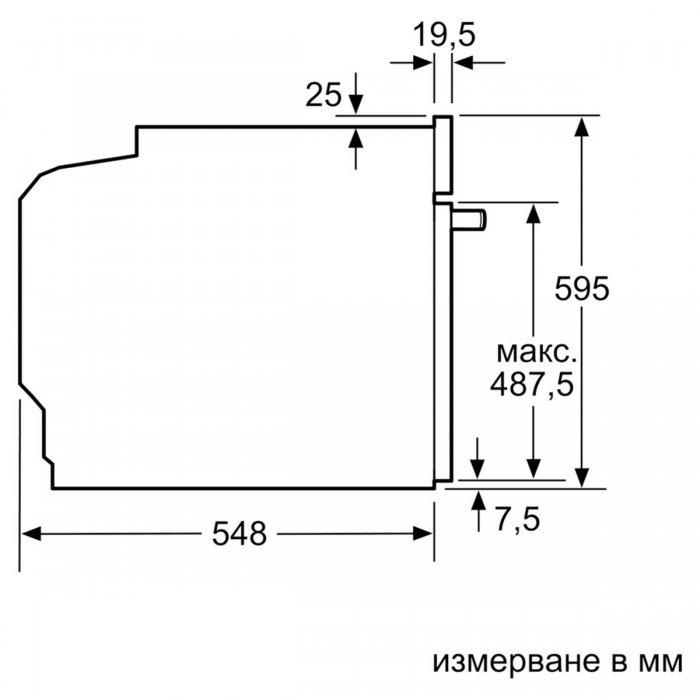 Фурна за вграждане Bosch HRA5380S1 Серия 6, 71 л, Клас А