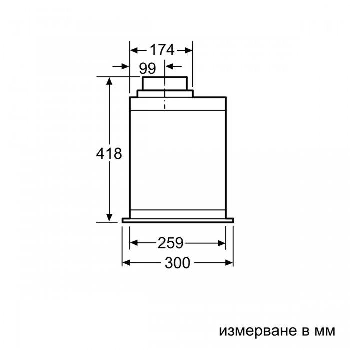 Аспиратор за пълно вграждане Bosch DHL885C Серия 6, 730 м3/ч