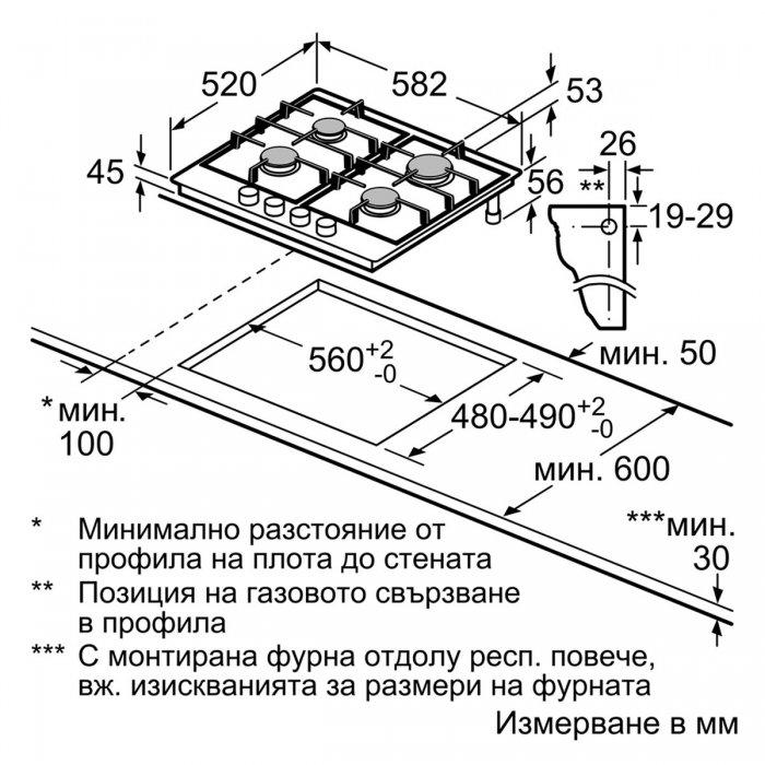 Газов плот за вграждане Bosch PGP6B5B90, 60 см