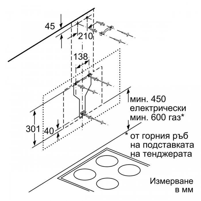Стенен аспиратор Bosch DWK97JM20 Серия 6, 722 м3/ч
