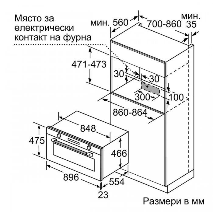 Фурна за вграждане Bosch VBC5580S0 Серия 6, 85 л, Клас А+