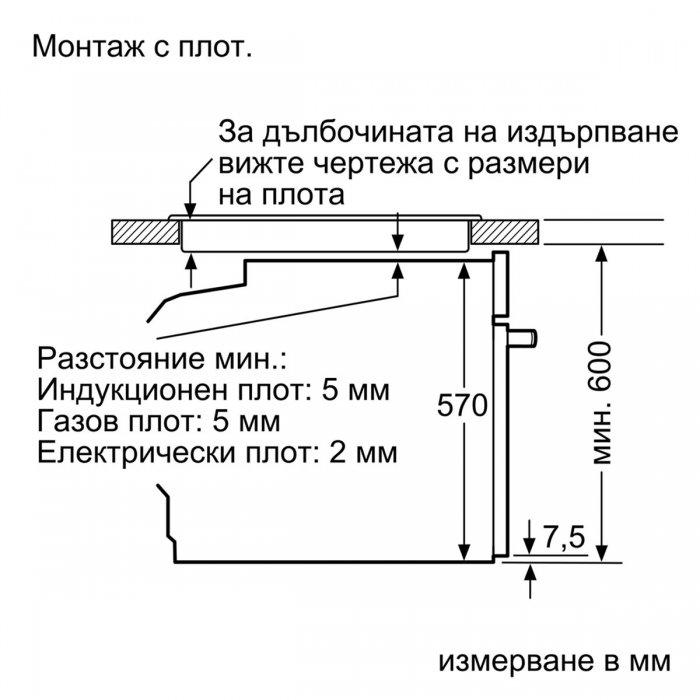 Фурна за вграждане Bosch HBA554ES0 Серия 4, 71 л, Клас А