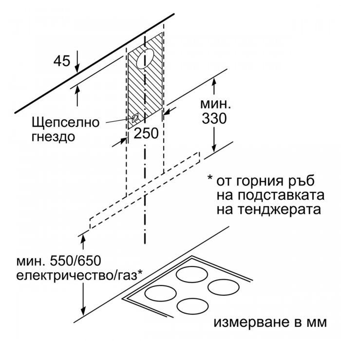 Стенен аспиратор Bosch DWB66DM50 Серия 4, 605 м3/час
