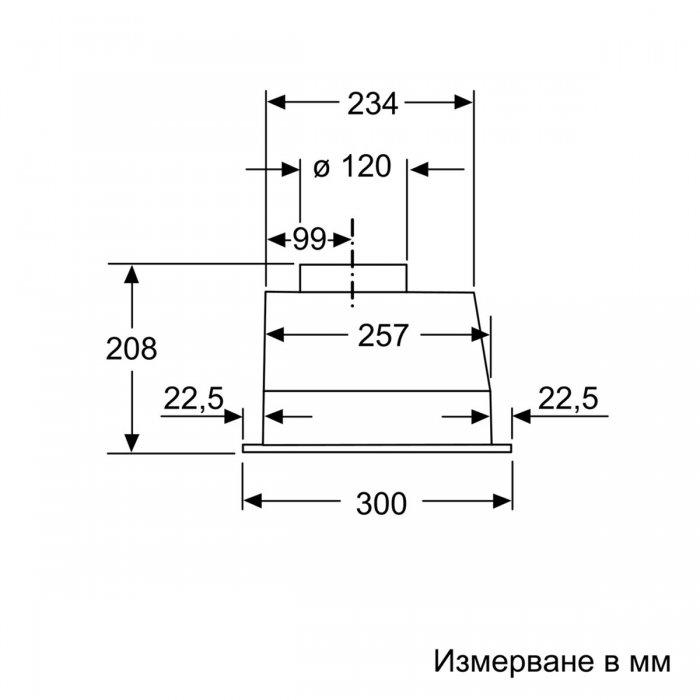Аспиратор за пълно вграждане Bosch DLN53AA70 Серия 2, 302 м3/ч