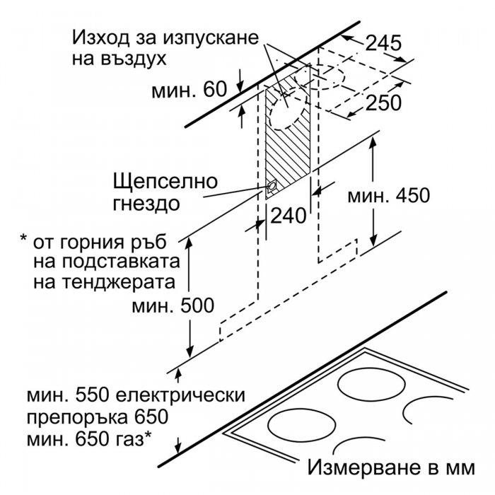Стенен аспиратор Bosch DWB67CM50, 671 м3/ч