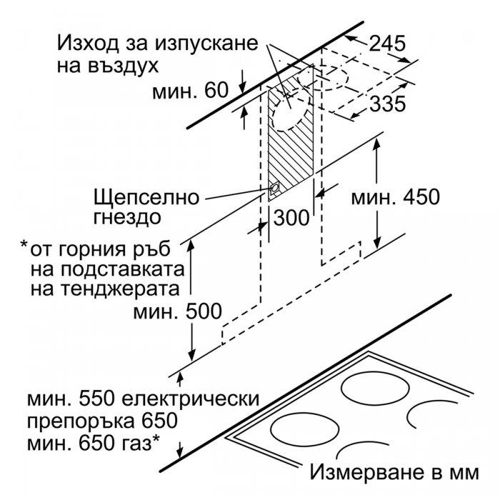 Стенен аспиратор Bosch DWB97LM50 Серия 6, 697 м3/ч