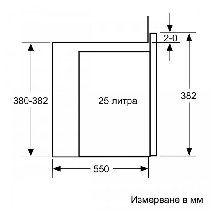 Микровълнова фурна за вграждане Bosch BFL554MS0 Серия 6, 25 л, 900 W