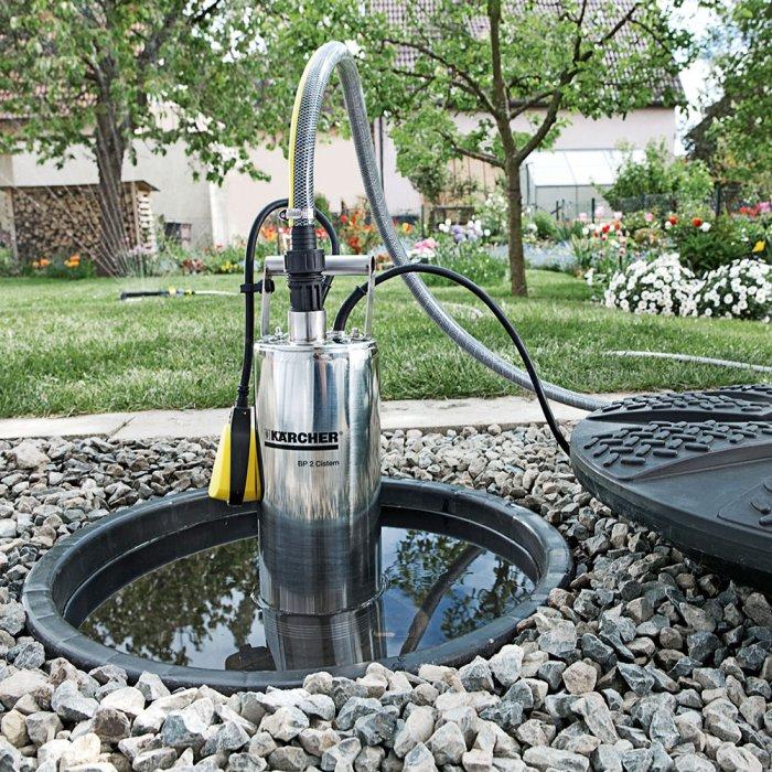 Потопяема помпа с налягане Karcher BP 2 Cistern