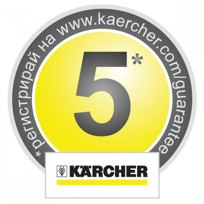 Помпа за дом и градина Karcher BP 7 Home & Garden