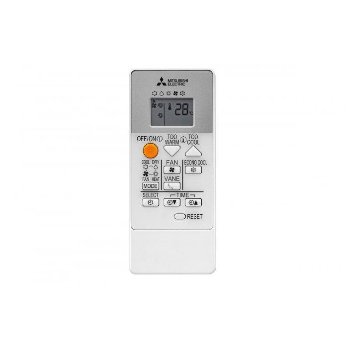 Инверторен климатик Mitsubishi Electric MSZ-HR50VF/MUZ-HR50VF, 18000 BTU, Клас A++